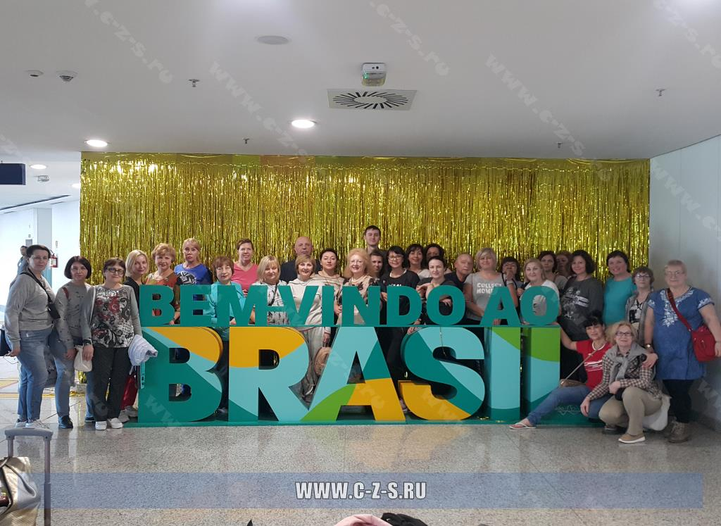 01-center-zarubejnih-stajirovok-brazil-2019_9750e.jpg